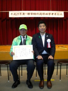 H29.5.19NPOやさと伊坂山村ダム緑化表彰9